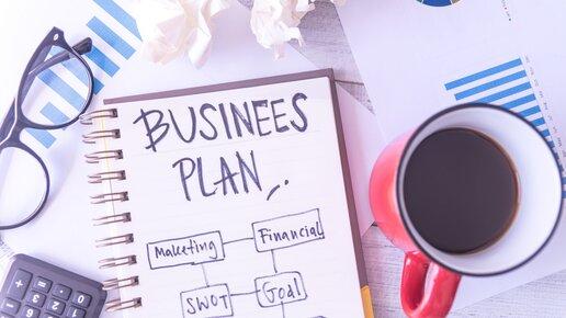 Ein Businessplan ist besser als sein Ruf: Wie ihr ihn kurz und präzise schreibt und für eure Arbeit nutzt
