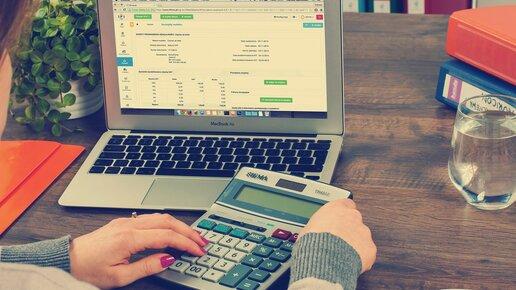 Finanzierung: Wie Sie Ihr Start-up-Unternehmen finanzieren
