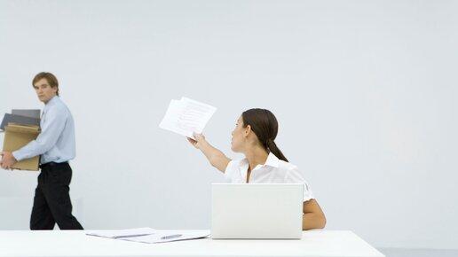 Schlechtes Arbeitszeugnis? So kannst Du Dich wehren